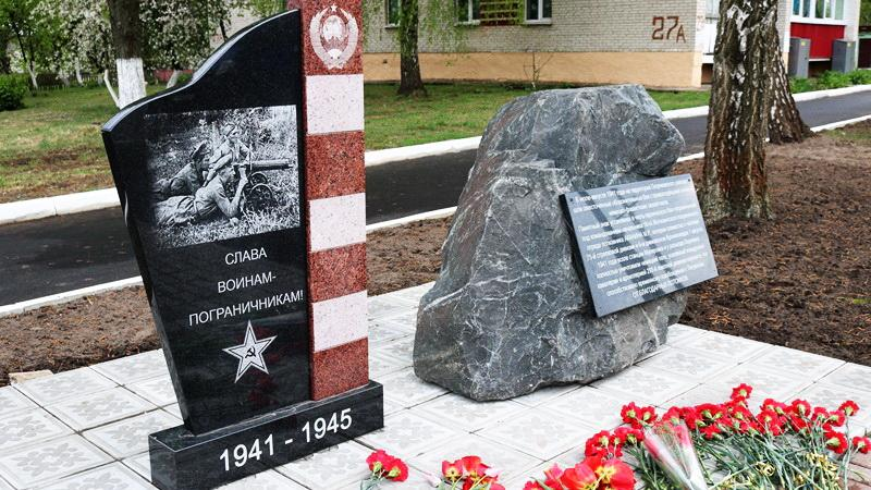 В Муляровке открыт памятный знак в честь воинов-пограничников