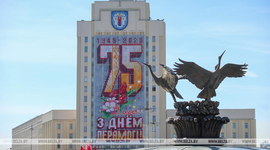Лукашенко: белорусы должны сохранить в веках бесценное наследие — Великую Победу