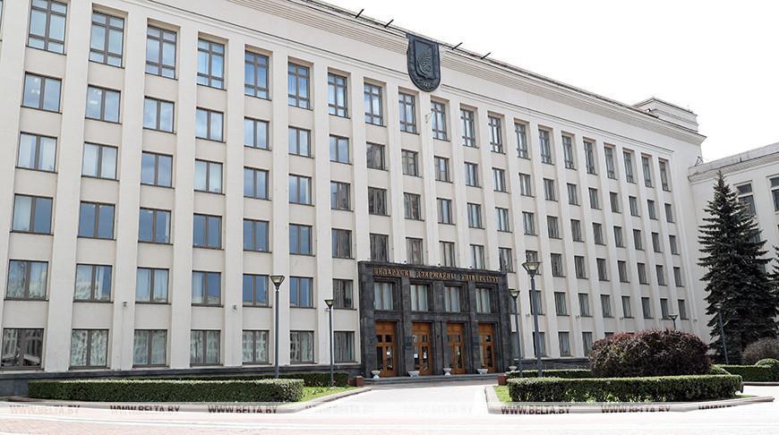 БГУ получит из бюджета Br38,6 тыс. на мероприятия против коронавируса