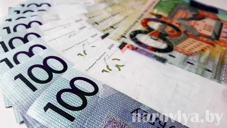 Профорганизации АПК Минщины выделили более 109,5 тыс. рублей на помощь во время пандемии