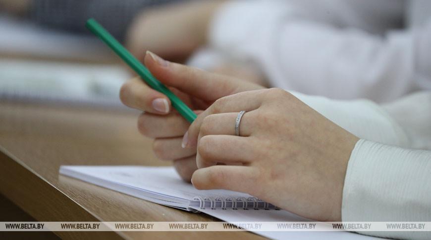 Консультации по подготовке к ЦТ в белорусских школах будут проходить по 23 июня