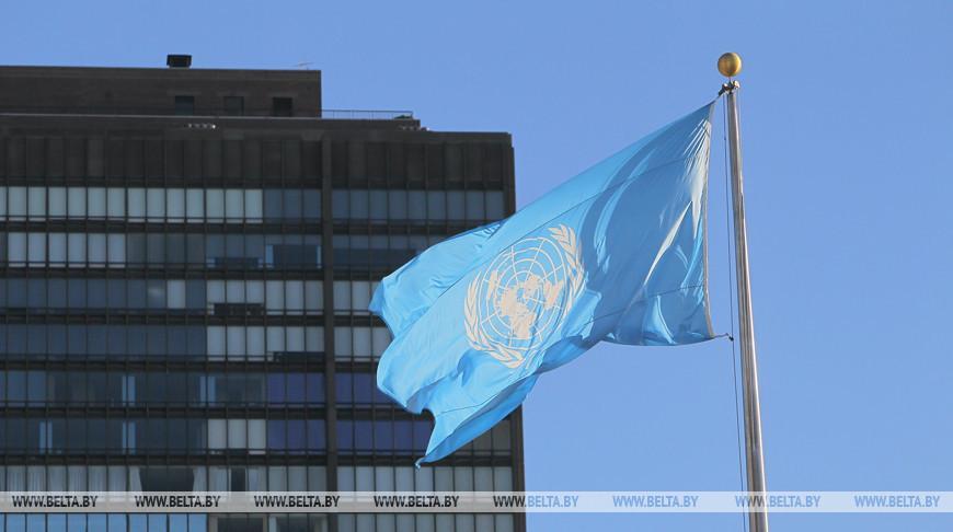 ООН разработала рекомендации по защите детей в онлайновой среде