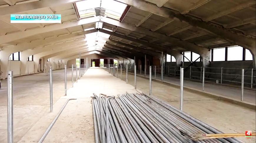 Видео. В Житковичском районе осуществляется реконструкция фермы