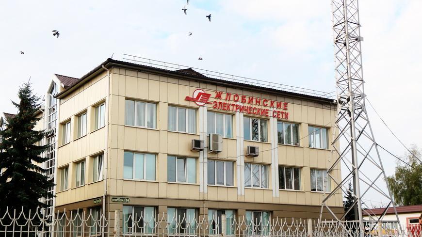 Профком Жлобинских электрических сетей увеличил материальные бонусы для работников