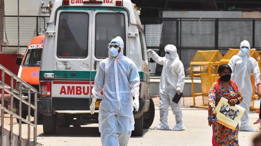 В Индии за сутки зафиксировано самое большое количество заражений коронавирусом