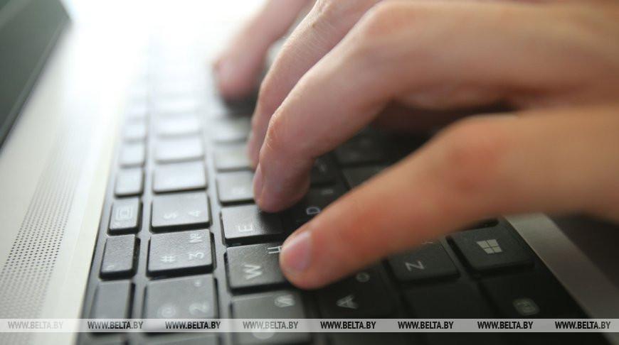 В Минске произошел всплеск мошенничеств на интернет-площадках с объявлениями