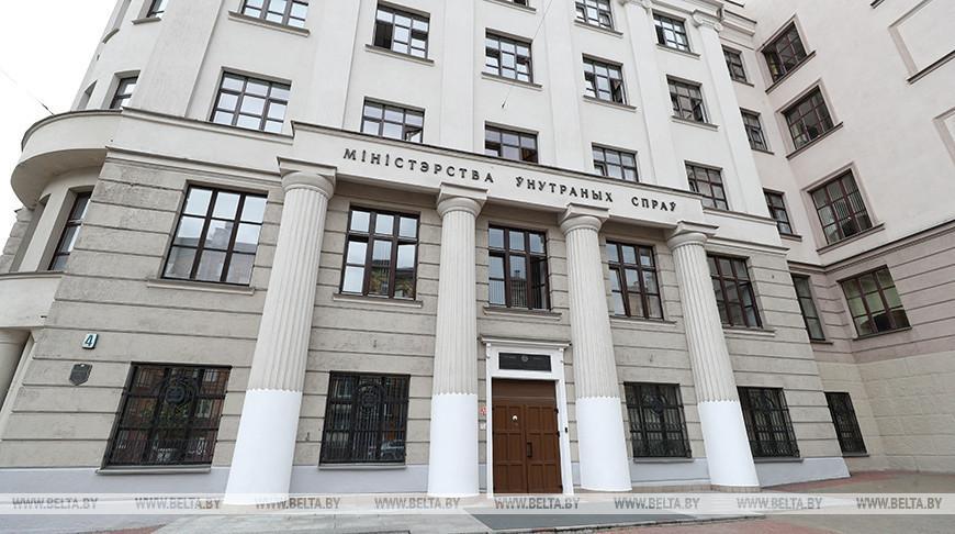 МВД: за нарушение законодательства о массовых мероприятиях 11 сентября задержаны 32 человека