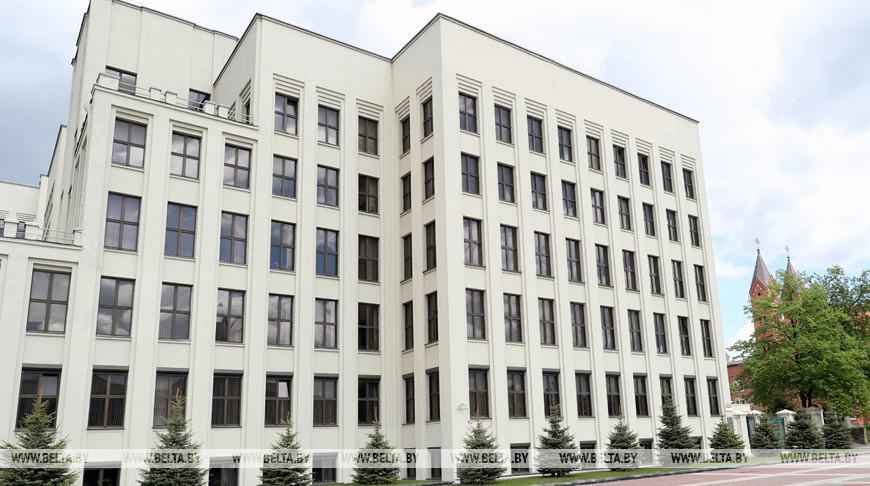 Регистрация кандидатов в президенты начинается в Беларуси