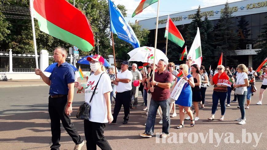 Фото. Наровляне приняли участие в митинге в Гомеле