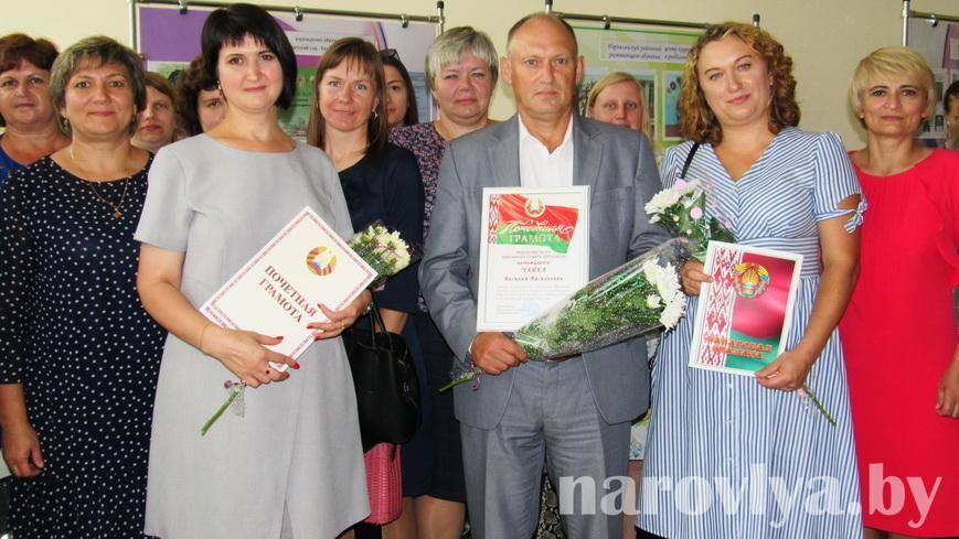 Августовская конференция собрала педагогов Наровлянщины