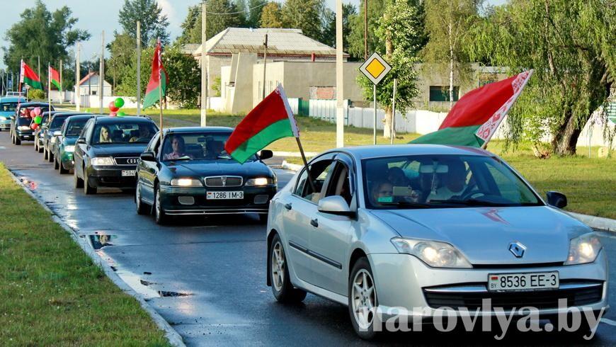 В Наровле состоялся автопробег «За Беларусь!»