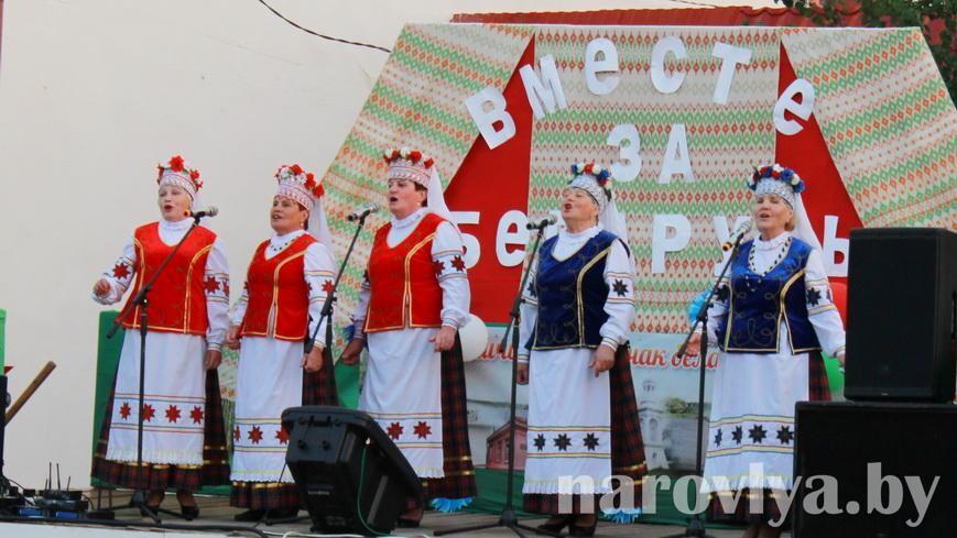 Акция «Вместе за Беларусь!» собрала наровлян