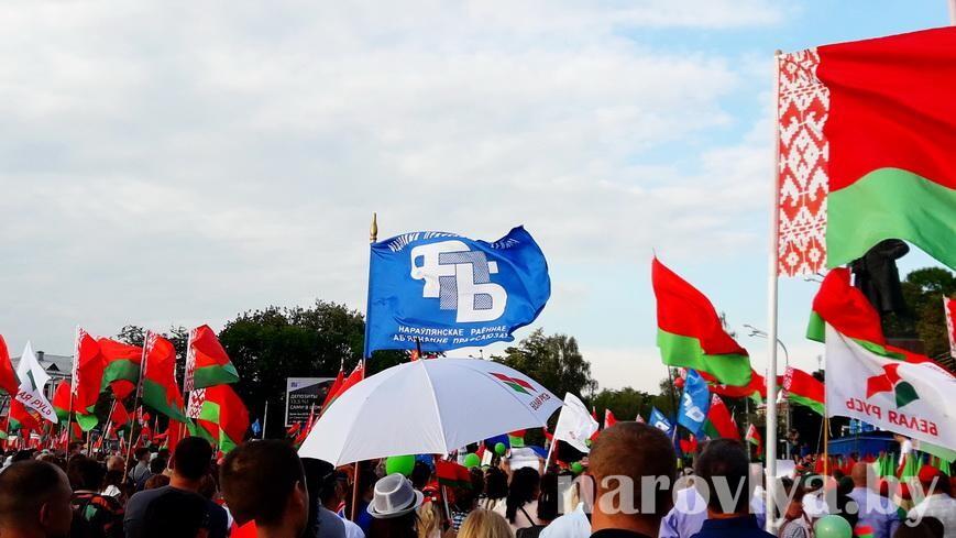 Профсоюзы Наровлянщины приняли участие в митинге на площади Ленина в Гомеле
