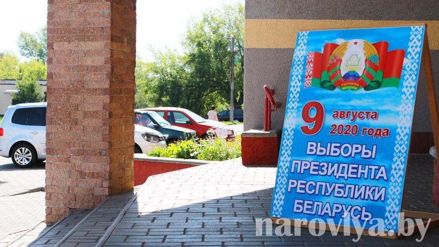 Ветеран труда Юзефа Малиновская поделилась мнением о событиях, происходящих в обществе