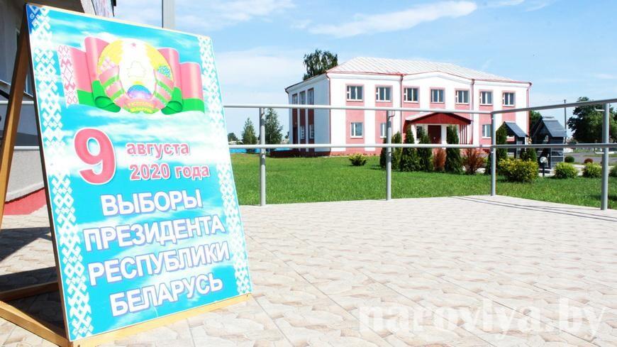 Жители Наровлянщины делятся мнениями о выборах