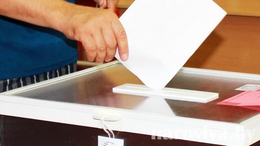 Явка избирателей за четыре дня досрочного голосования составила 32,24%