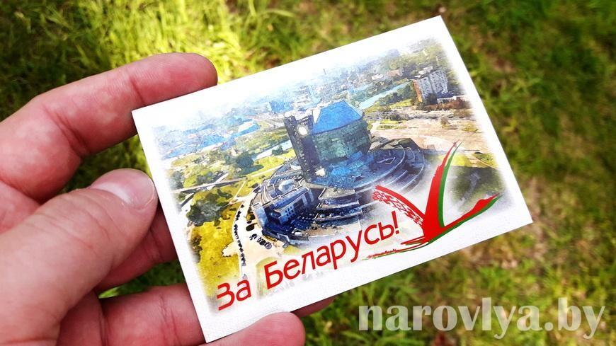 Акция «Вместе за Беларусь!» Концертная программа