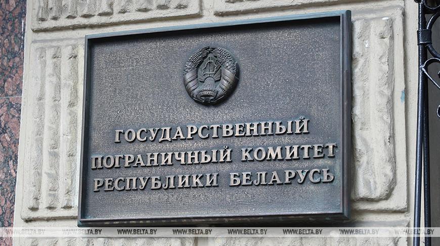 ГПК: пограничники за сохранение мира в родной Беларуси