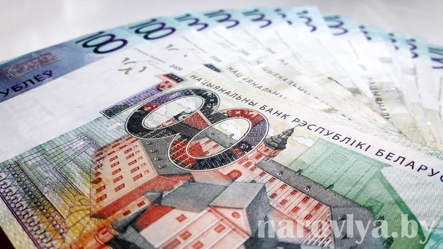 Около 830 тысяч рублей выделили профсоюзы области на проведение акции «Собери портфель первокласснику»