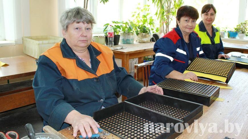 С праздником, работники завода гидроаппаратуры!