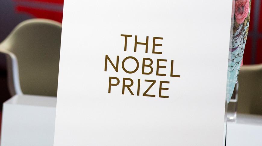 Нобелевские премии в 2020 году будут вручать онлайн