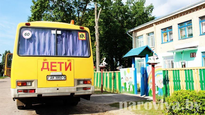 ГАИ проводит профилактическое мероприятие «Детский автобус»