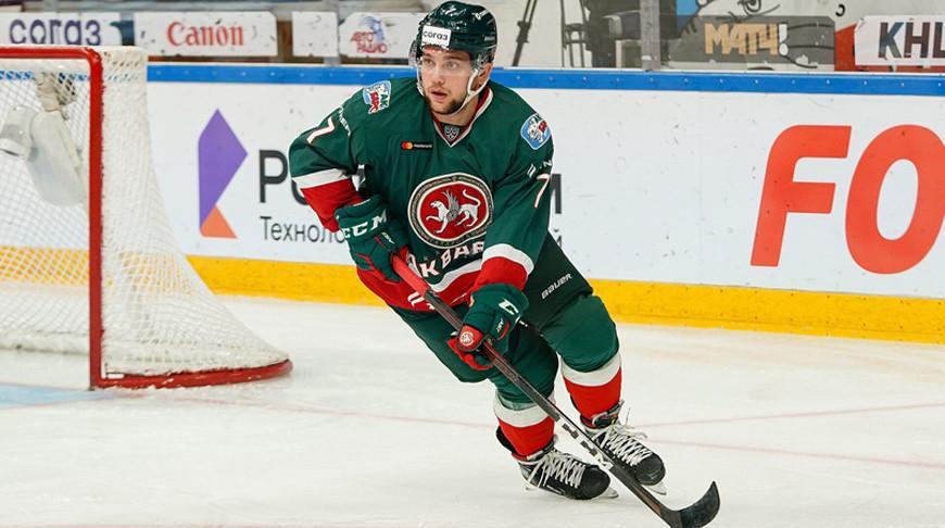 Хоккеисты «Ак Барса» победили «Авангард» в матче чемпионата КХЛ