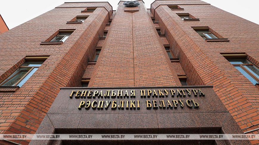 Генпрокуратура инициирует принятие дополнительных мер по стабилизации ситуации в стране