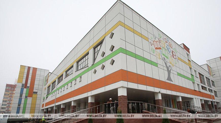 Новую школу открыли в молодом микрорайоне Гомеля
