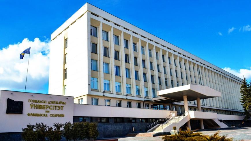 Международные чтения памяти Ивана Науменко пройдут в Гомеле 8-9 октября