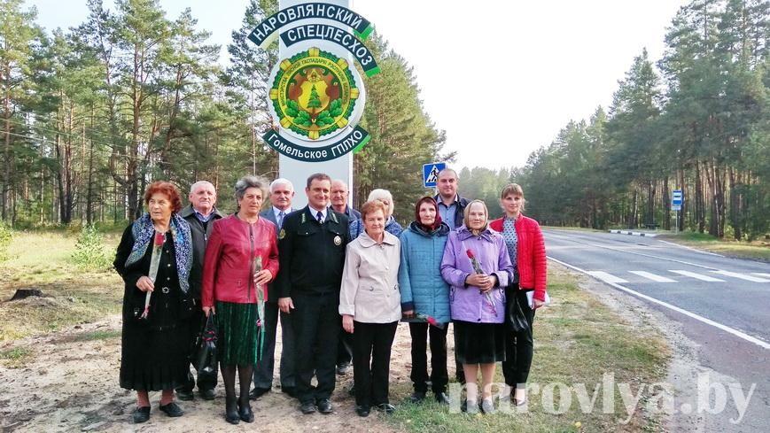 В День пожилых людей в спецлесхозе чествовали ветеранов труда