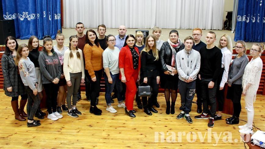 Как прошел молодежный форум в Наровле