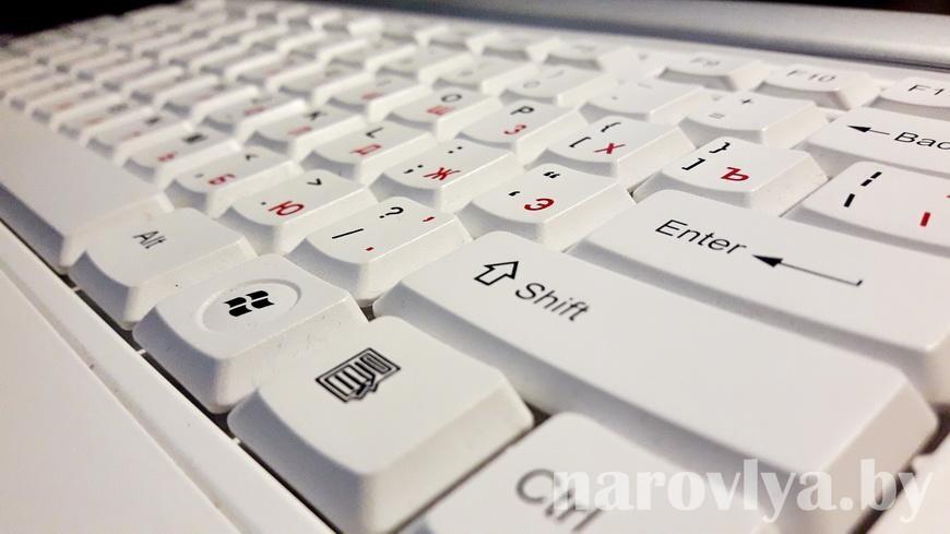Белорусские школьники завоевали медали на международном турнире по информатике