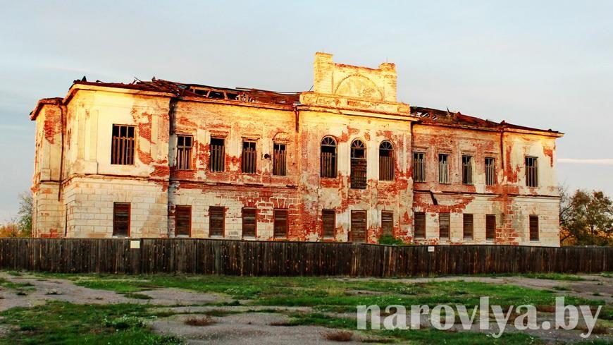Наровлянский дворец Горваттов продан на электронных торгах