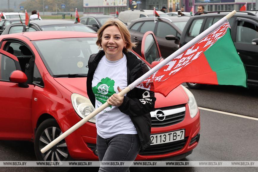 ВИДЕО: Республиканский автопробег «За единую Беларусь!»