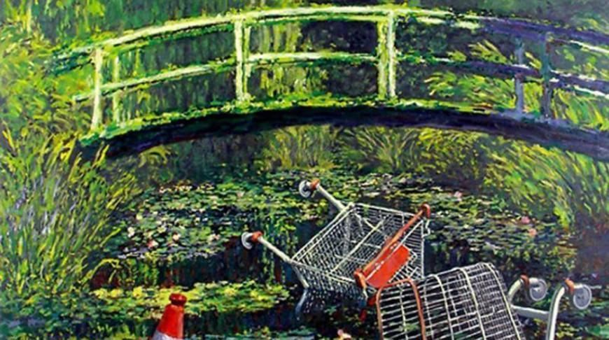 Картину Бэнкси продали на аукционе в Лондоне почти за $10 млн