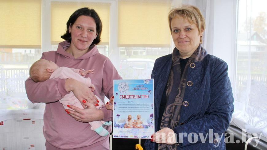 Родившейся 21 сентября Марии Голуб присвоили титул «Дитя мира»