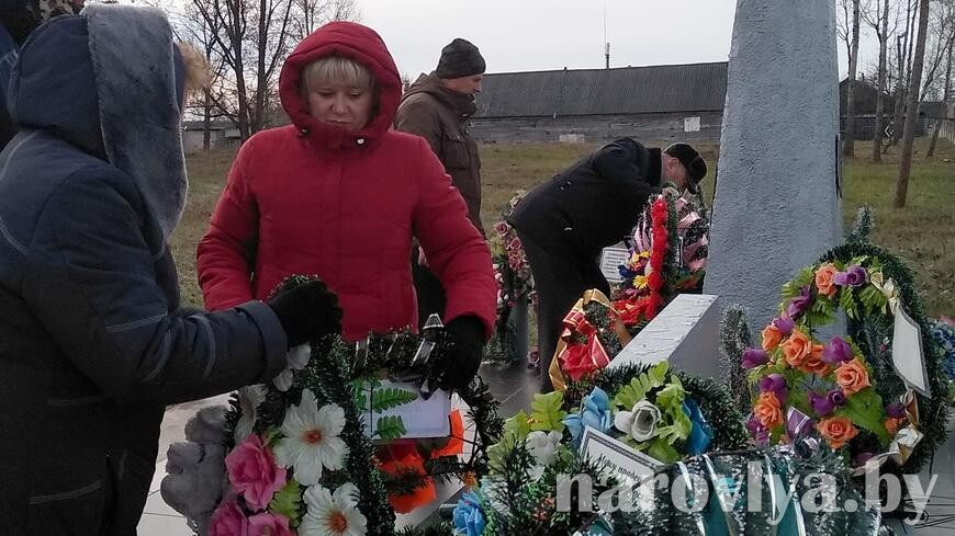 В Наровле прошел митинг-реквием памяти жертв фашистских расстрелов