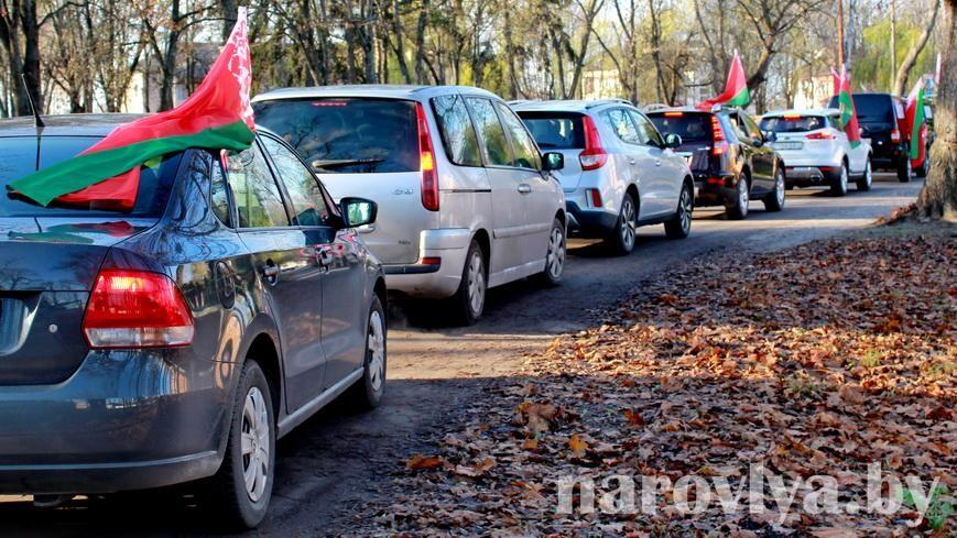Наровляне приняли участие в автопробеге «Дорогами Памяти»