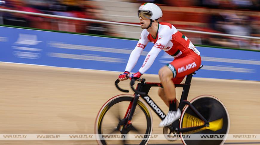Белорус Евгений Королек выиграл серебро ЧЕ по велоспорту на треке