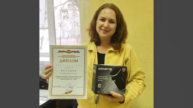 Семья Крупник из агрогородка Демидов награждена дипломом