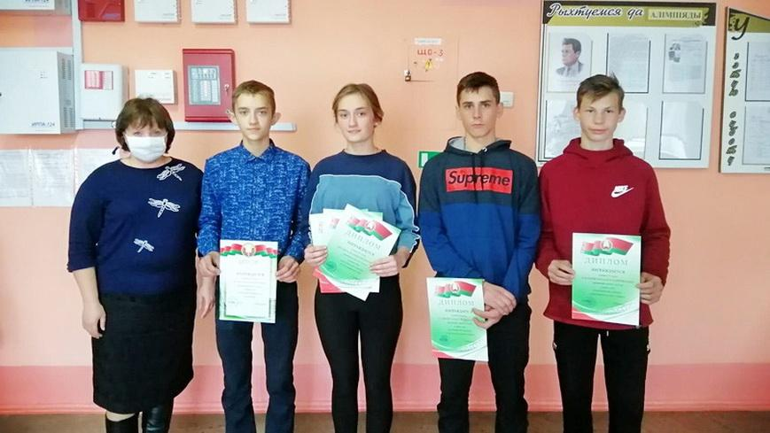 В Вербовичской школе наградили победителей олимпиады