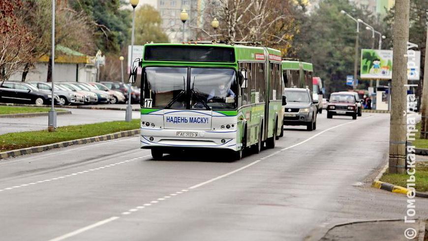 В Гомеле курсируют автобусы в масках