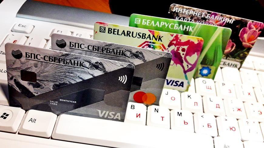 ВИДЕО. Хакер из Белоозерска похитил более $56 тыс.