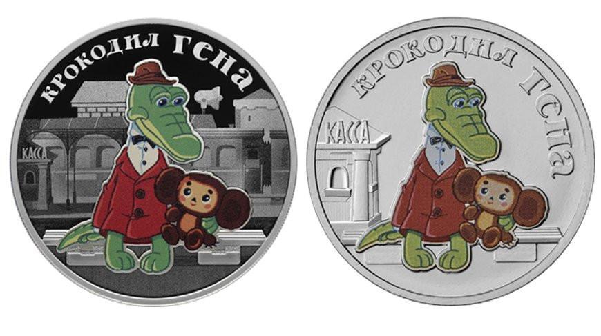 В России выпустят монеты с Чебурашкой и крокодилом Геной