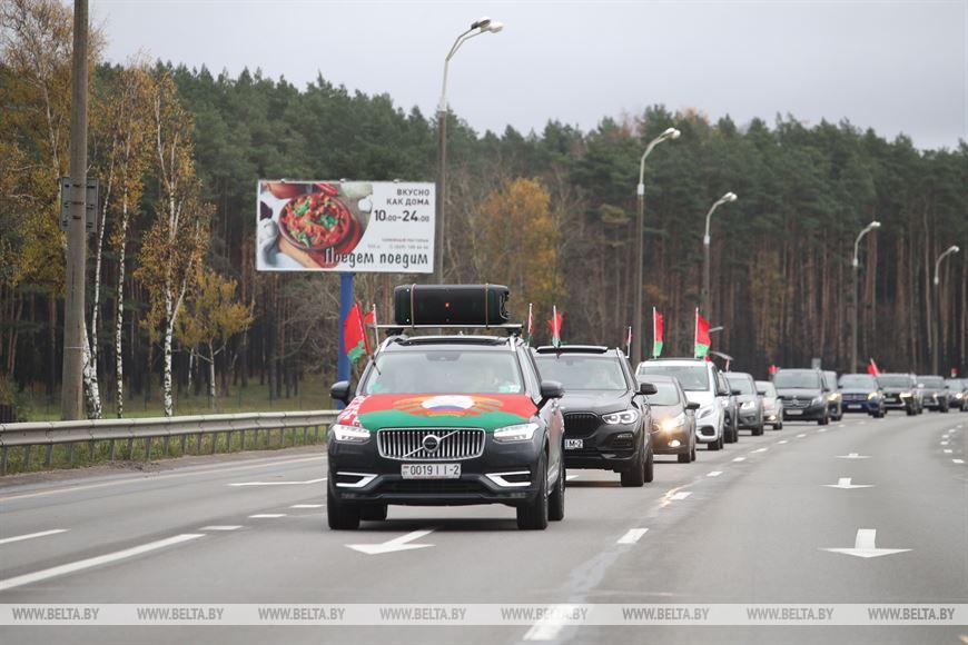 ФОТОФАКТ. Автопробег «За единую Беларусь!»