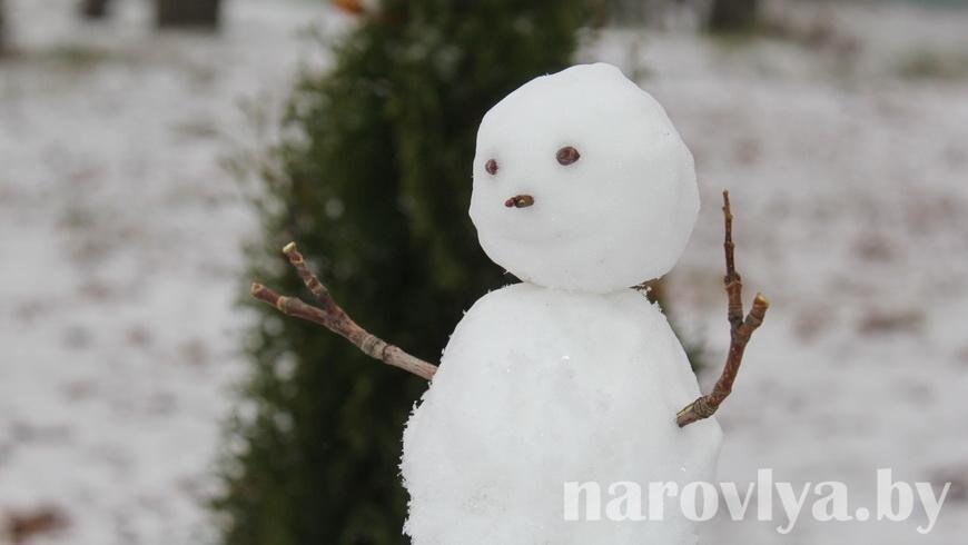 С первым снегом, наровляне