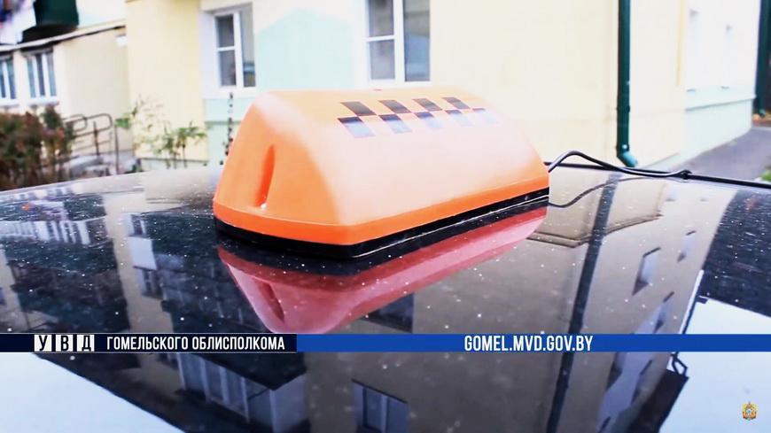 Гомельские таксисты оказывали услуги по поиску клиентов для жриц любви