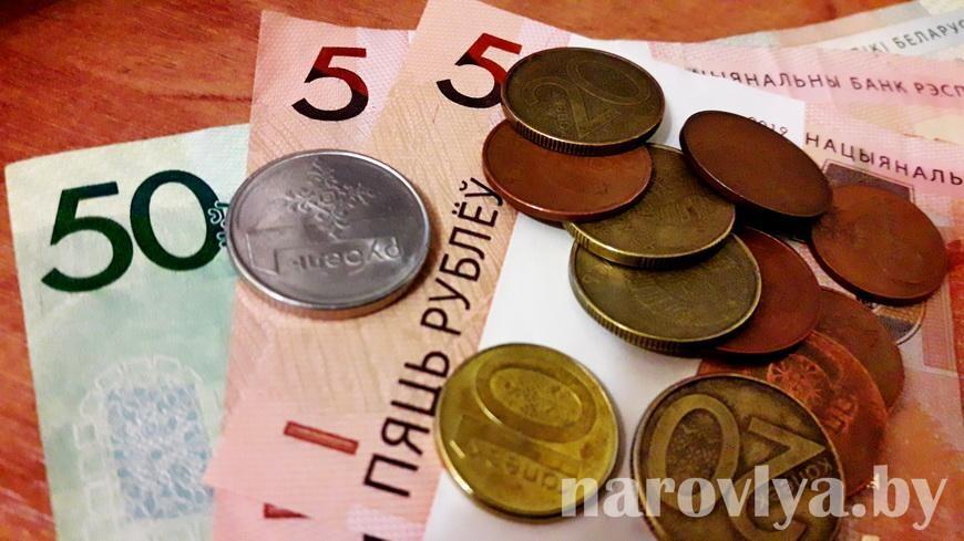 Лукашенко внес изменения в указ об оплате труда бюджетников