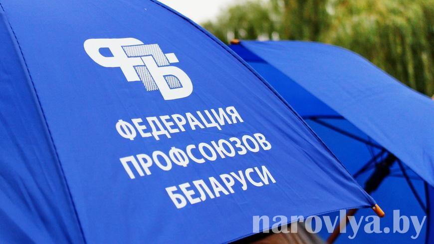 Национальный совет поддержал инициативу ФПБ направить обращение в международную организацию труда